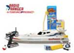 See the Most Popular of our Rc Fishing Boats, the Big Radio Ranger!