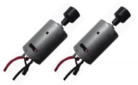 Replacement Rc Boat Motors